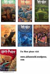 All Harry Potter Books in Hindi Free Download Links | akfunworld