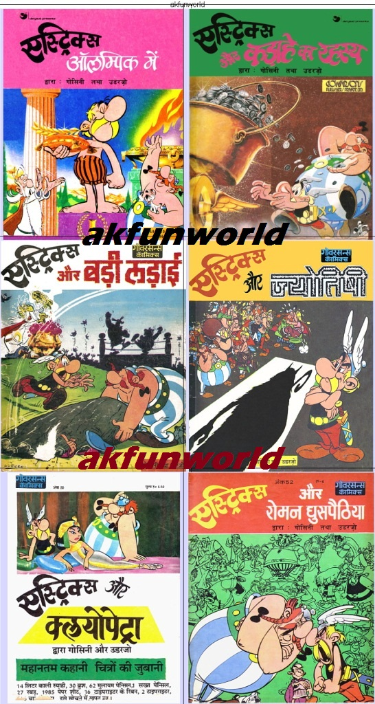 Goversons Comics All Hindi Comics Of Asterix And Obelix For Free Download  Akfunworld-1319