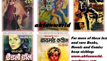 All harry potter books in hindi free download links akfunworld indian hindi pulp fiction 5 hindi james bond novels free download links fandeluxe