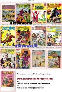 kiran comics post 13 hindi kiran comics free download links