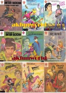 Hindi Comics   akfunworld