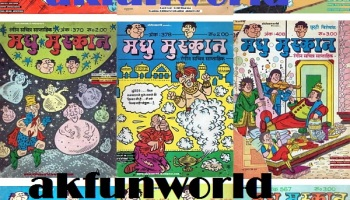Mega Post- Chandamama [Hindi] magazine Collection [Year 1949 to 2006